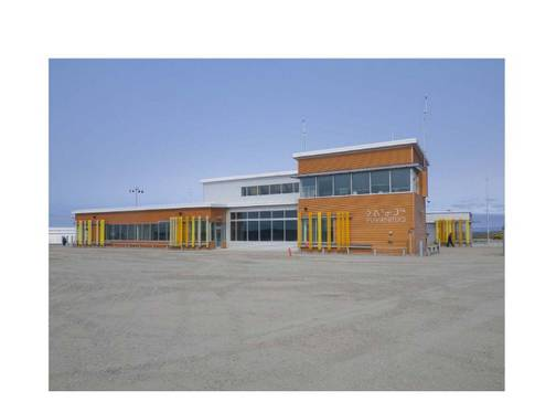 Aéroport de Puvirnituq
